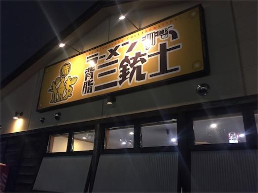 f:id:uenotakumi:20180228113646j:image