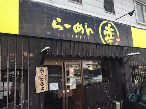 f:id:uenotakumi:20180228114155j:image