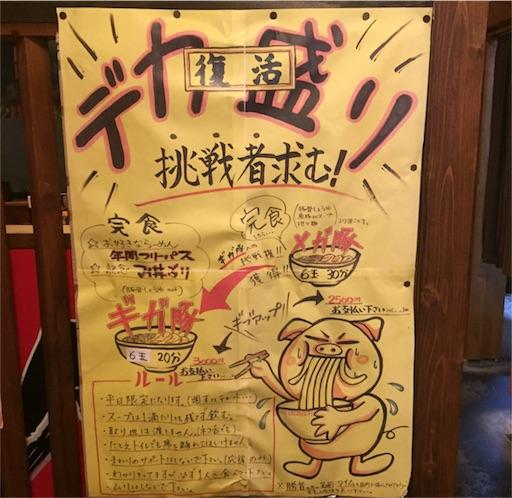 f:id:uenotakumi:20180301111615j:image