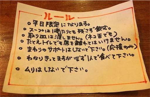 f:id:uenotakumi:20180301112515j:image