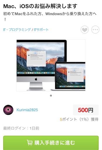 f:id:uenotakumi:20180302112505j:image