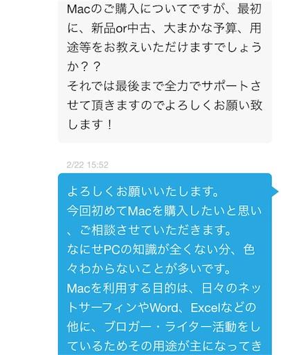 f:id:uenotakumi:20180302114307j:image