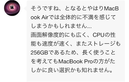 f:id:uenotakumi:20180302115102j:image