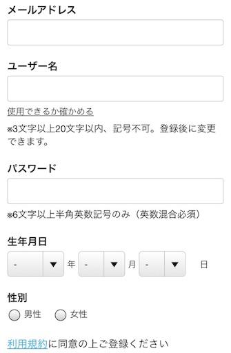 f:id:uenotakumi:20180302121354j:image