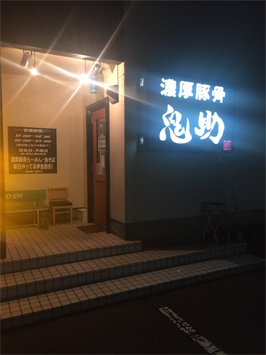 f:id:uenotakumi:20180303130142j:image