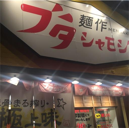 f:id:uenotakumi:20180303130430j:image