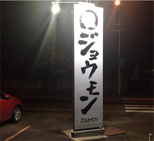 f:id:uenotakumi:20180303134947j:image