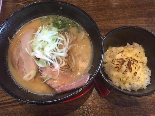 f:id:uenotakumi:20180303155931j:image