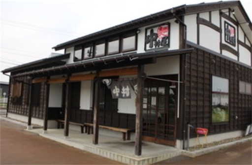 f:id:uenotakumi:20180304120839j:image
