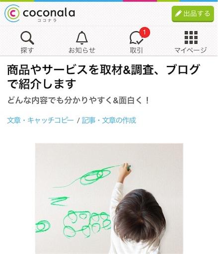 f:id:uenotakumi:20180304133728j:image