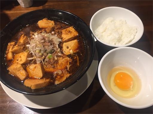 f:id:uenotakumi:20180305004457j:image