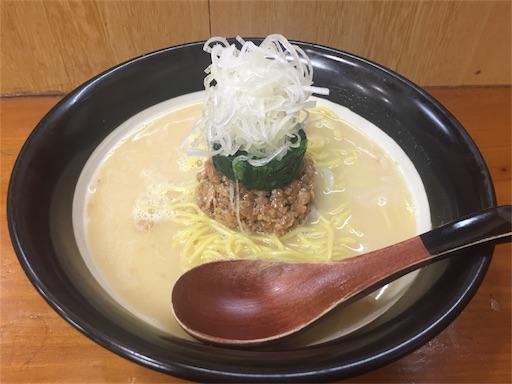 f:id:uenotakumi:20180305004854j:image