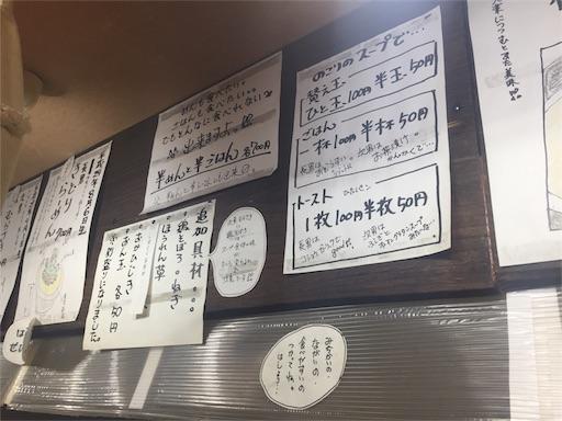 f:id:uenotakumi:20180305005442j:image