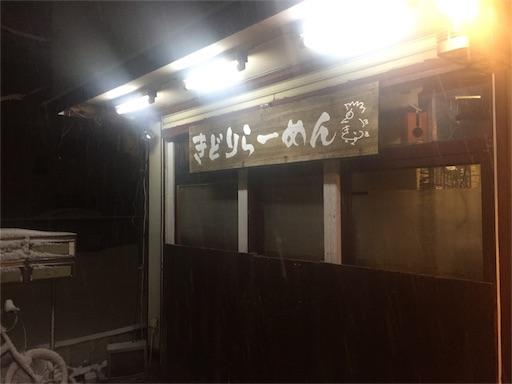 f:id:uenotakumi:20180305005617j:image