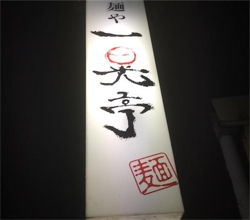 f:id:uenotakumi:20180305122739j:image