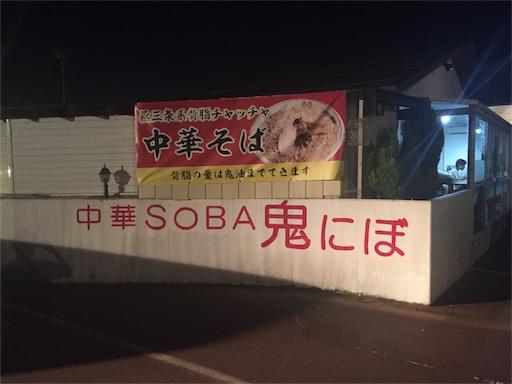 f:id:uenotakumi:20180305123716j:image