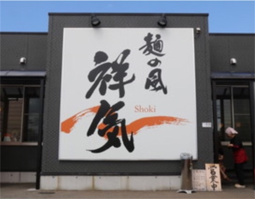 f:id:uenotakumi:20180305153021j:image