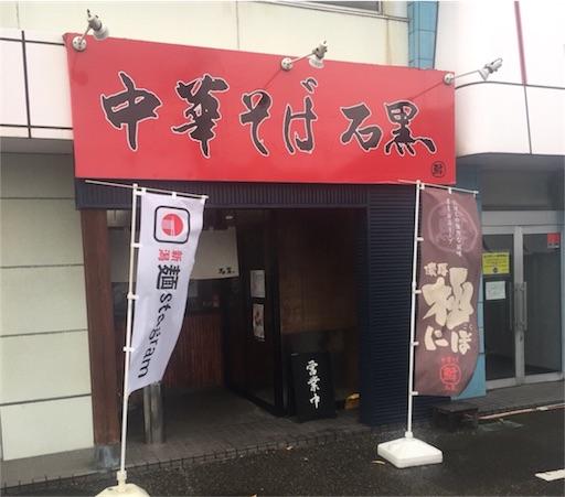 f:id:uenotakumi:20180305154249j:image