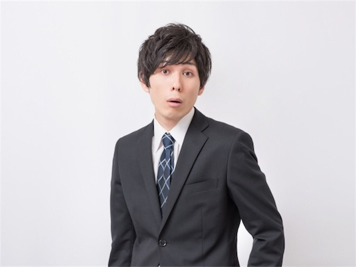 f:id:uenotakumi:20180306185404j:image