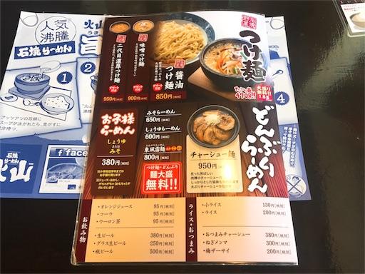 f:id:uenotakumi:20180308145916j:image
