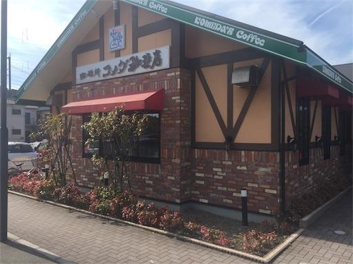 f:id:uenotakumi:20180308165048j:image