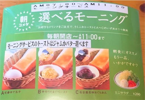 f:id:uenotakumi:20180308165419j:image