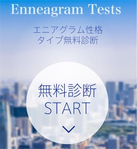 f:id:uenotakumi:20180313155600j:image