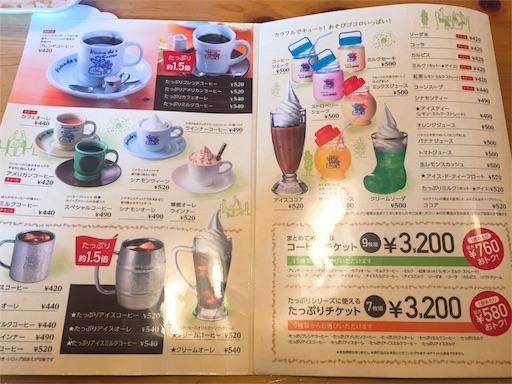 f:id:uenotakumi:20180321235550j:image