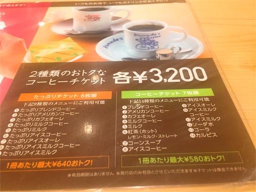 f:id:uenotakumi:20180322185645j:image