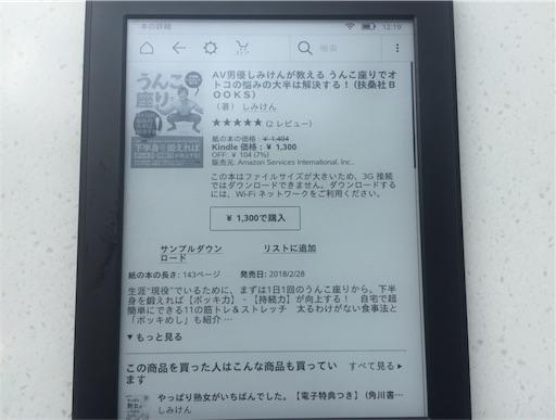 f:id:uenotakumi:20180324122043j:image