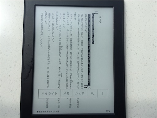 f:id:uenotakumi:20180324123255j:image
