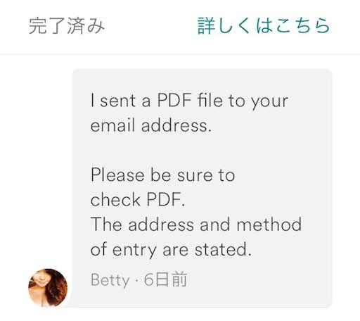 f:id:uenotakumi:20180329232810j:image
