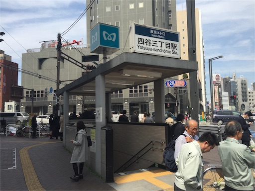 f:id:uenotakumi:20180329234651j:image