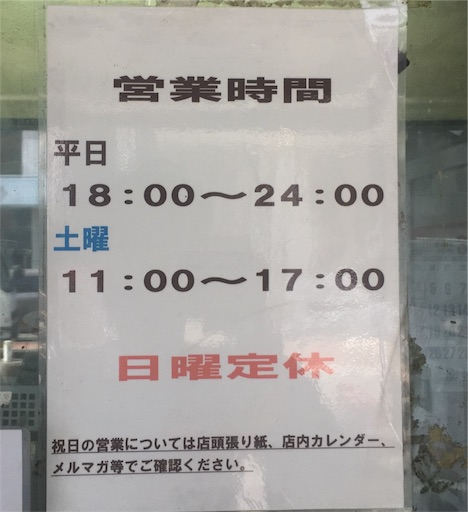 f:id:uenotakumi:20180402180242j:image
