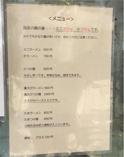 f:id:uenotakumi:20180402180300j:image