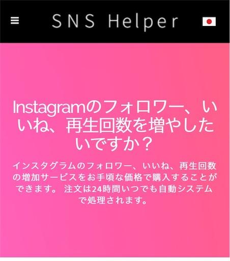 f:id:uenotakumi:20180405180958j:image