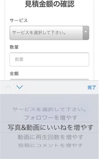 f:id:uenotakumi:20180405181019j:image