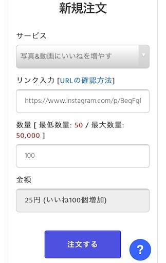 f:id:uenotakumi:20180405223829j:image