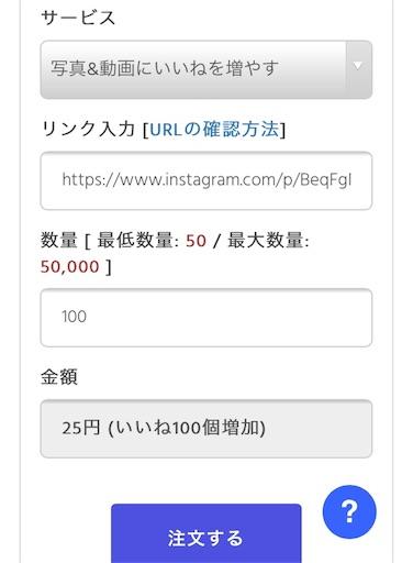 f:id:uenotakumi:20180405230426j:image