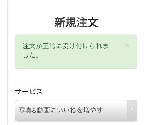 f:id:uenotakumi:20180405230603j:image