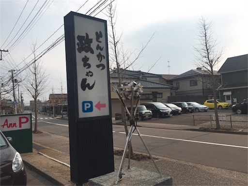 f:id:uenotakumi:20180409005913j:image