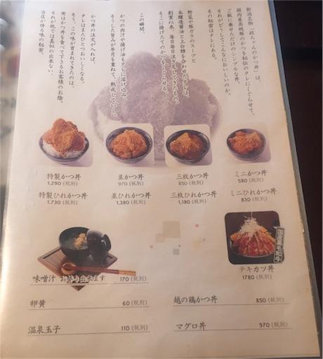 f:id:uenotakumi:20180409011409j:image