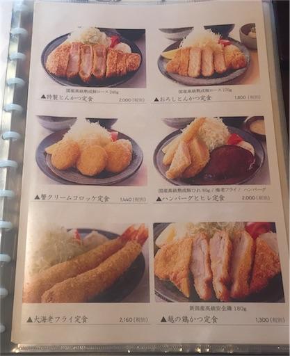 f:id:uenotakumi:20180409011557j:image