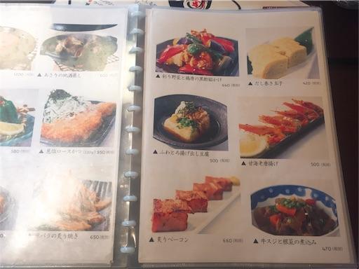 f:id:uenotakumi:20180409011642j:image