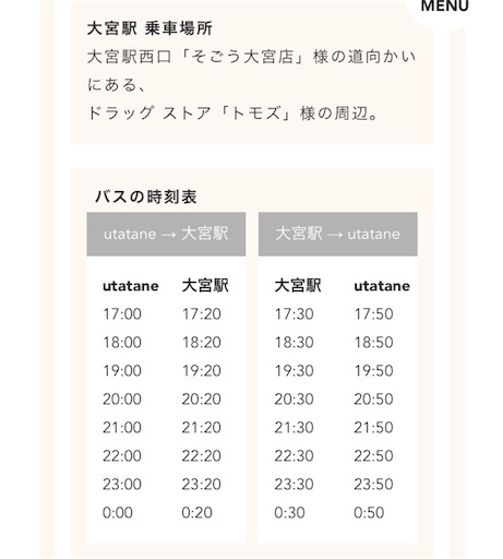 f:id:uenotakumi:20180419202010j:image
