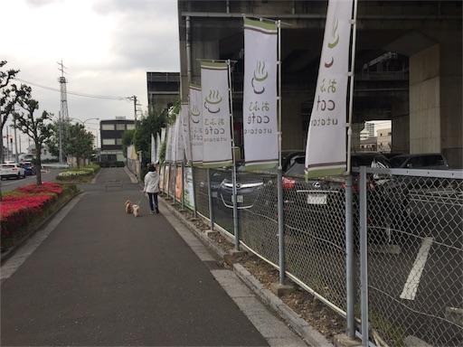 f:id:uenotakumi:20180419203005j:image
