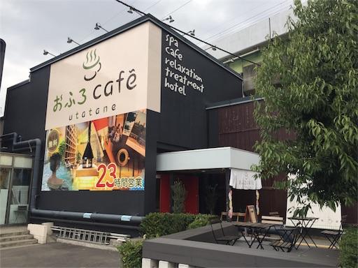 f:id:uenotakumi:20180419203250j:image