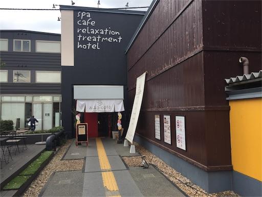 f:id:uenotakumi:20180419203404j:image