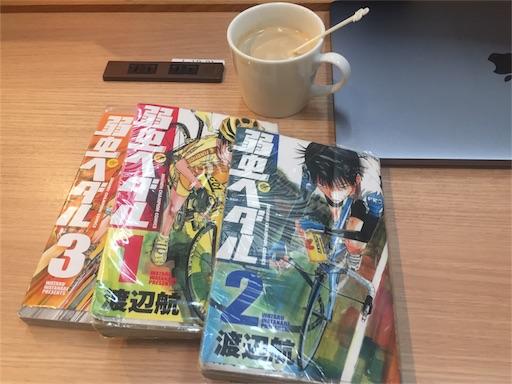 f:id:uenotakumi:20180419233515j:image