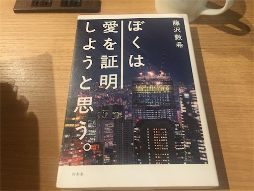 f:id:uenotakumi:20180419233553j:image